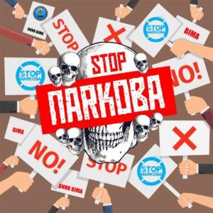 Gambar Ilustrasi Stop Narkoba Stop Narkoba Anti Narkoba Cegah Narkoba Pencegahan Narkoba